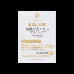 NIMI発酵大麦エキスアルコケア小袋
