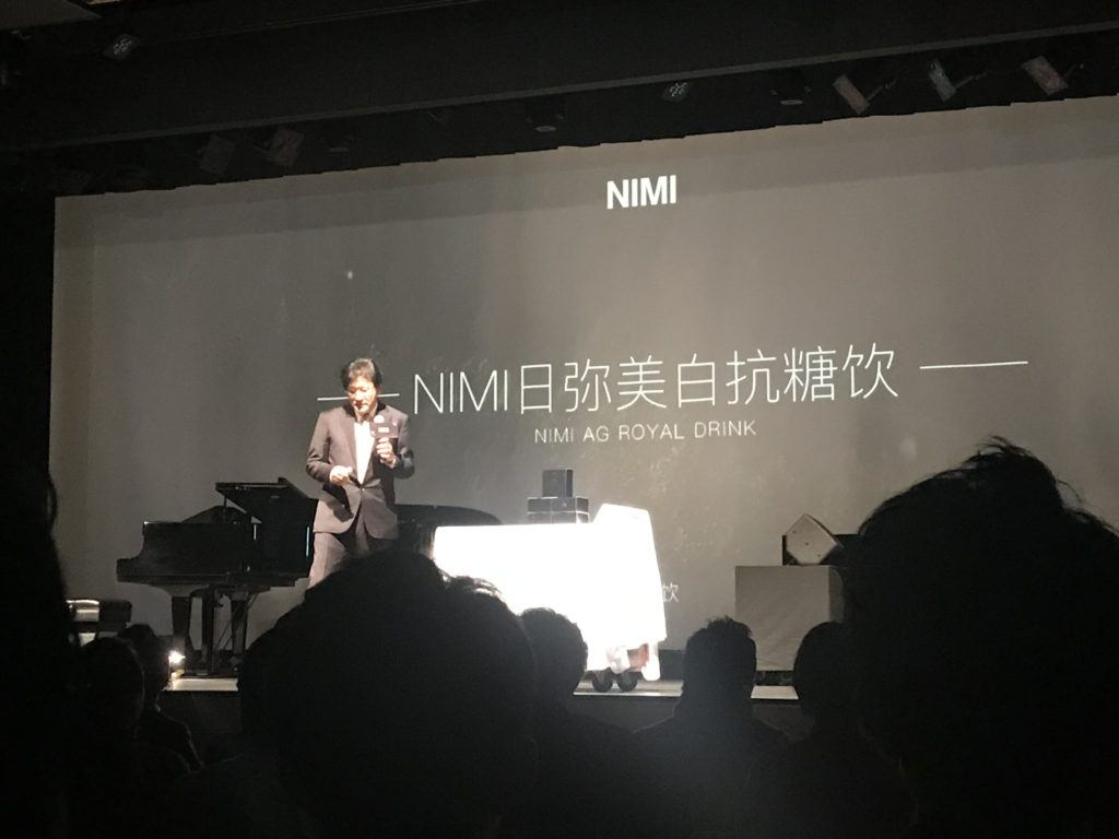 NIMI新製品発表記念&中島美嘉さんミニコンサート開催